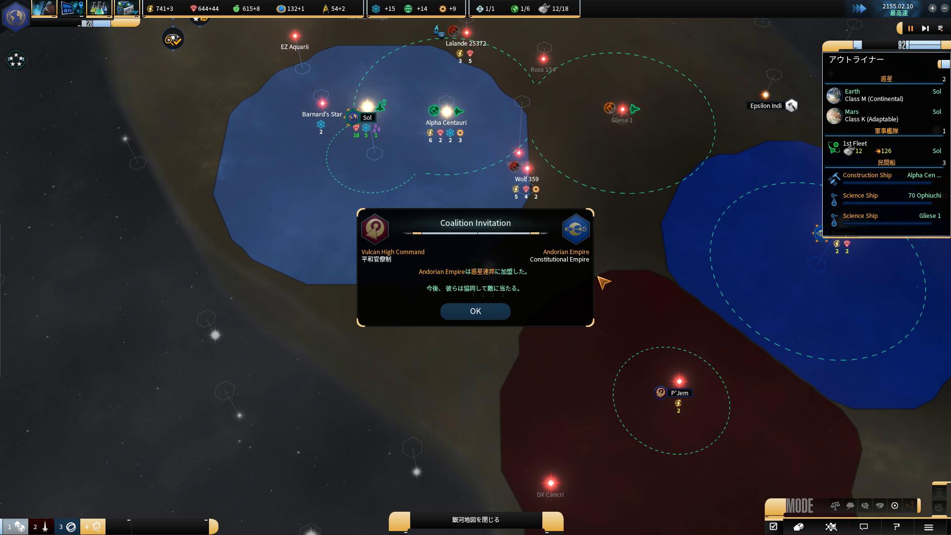 惑星連邦でST:New Horizons #2 ...